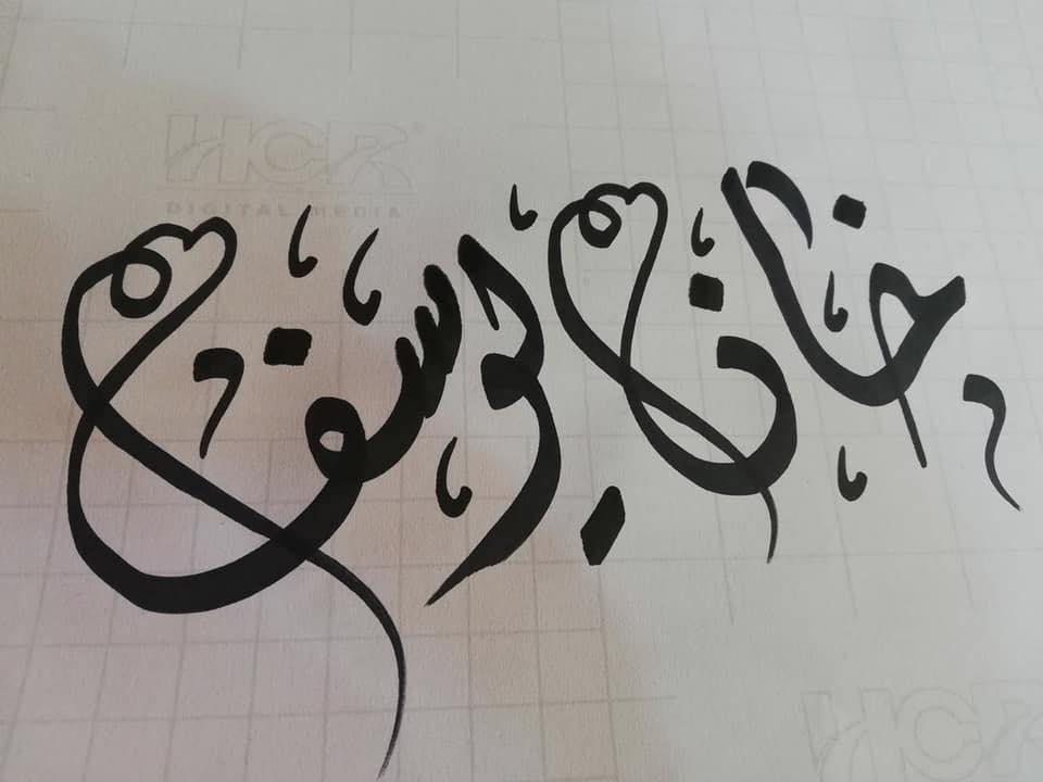 khan youssef